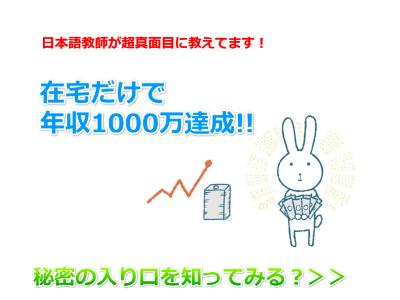 1000man4